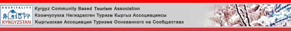 kyrgystan-vol
