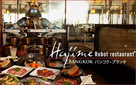 Thailand – Robotrestaurang med robotar som serverar maten
