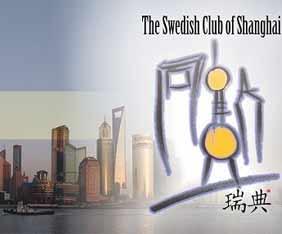 kina-shang-sv-klubb-fram