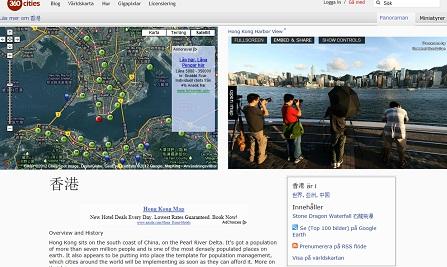 360 graders bilder från Hong Kong
