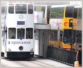 kina-hk-tram-fram