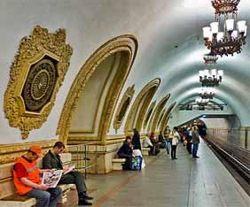 moskva-tunnelb-fram