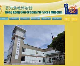 kin-hk-fangelse-mus-fram