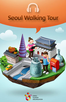 Sydkorea – Seoul walking tour app