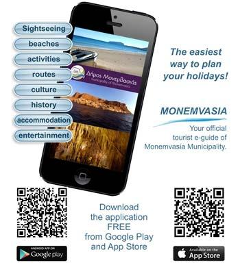 Ny gratisapp för Monemvasia