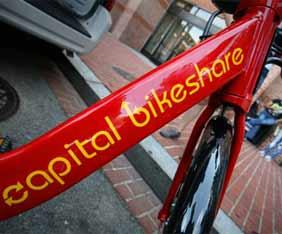 us-dc-bike-fram
