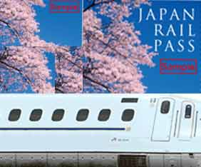 japan-rail-pass-fram