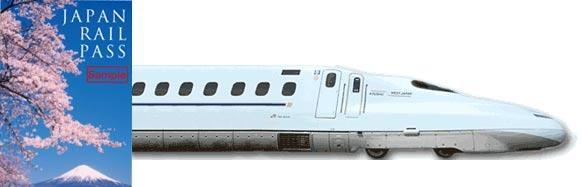 japan-rail-pass6