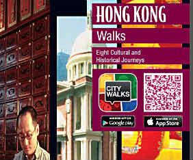 hong-kong-walks-pdf-framsida