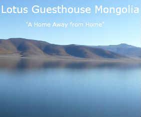 mongoliet-guest-house