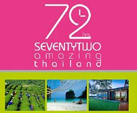 thai-guidebok-72-ho-fram