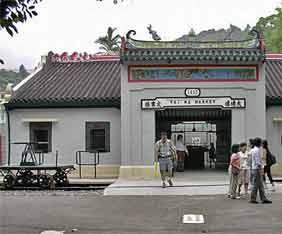 kina-hk-railway-mus-fram