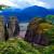 kalampaka-grekland-avstand-baksida-fram