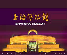 kina-shanghai-museum-framsida